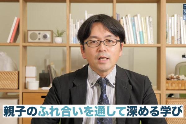 森川先生特別講演